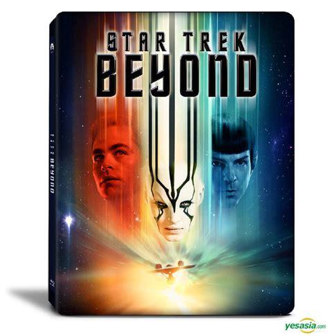 yesasia trek beyond 2d 3d 2 disc