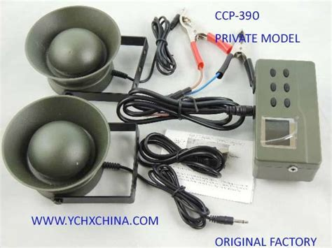bird caller bird song player cp390 hunting equipment cp