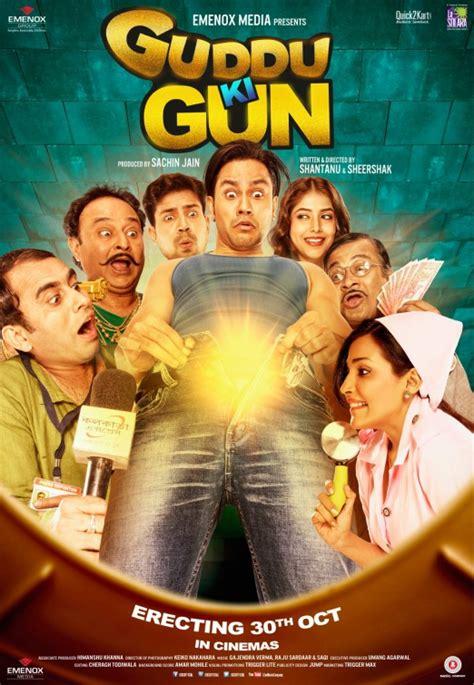 Guddu Ki Gun Film Songs | guddu ki gun movie poster imp awards