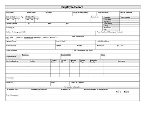 Employee Records Employee Record Form Doc Business
