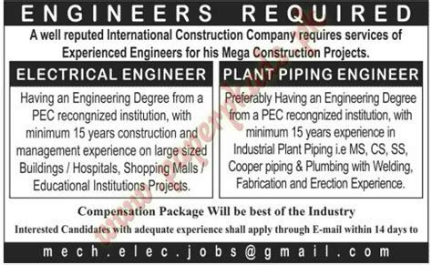 electrical engineer plant piping engineer jobs jang