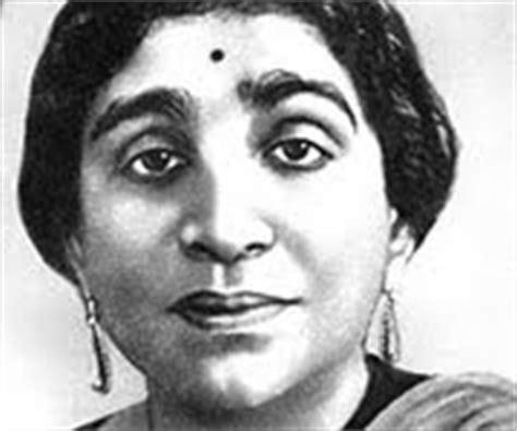 mahatma gandhi biography iloveindia com sarojini naidu images femalecelebrity