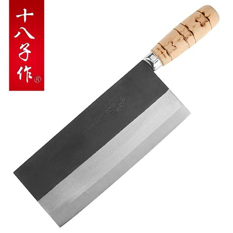 cook knife shibazi made professional cook knife carbon steel compound