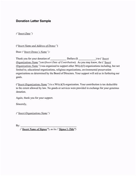 flexible working request letter template template