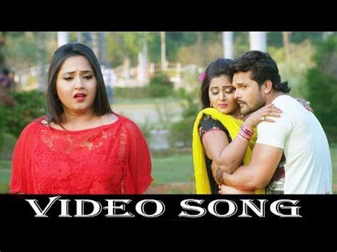 film gana video song hd bhojpuri gana doovi