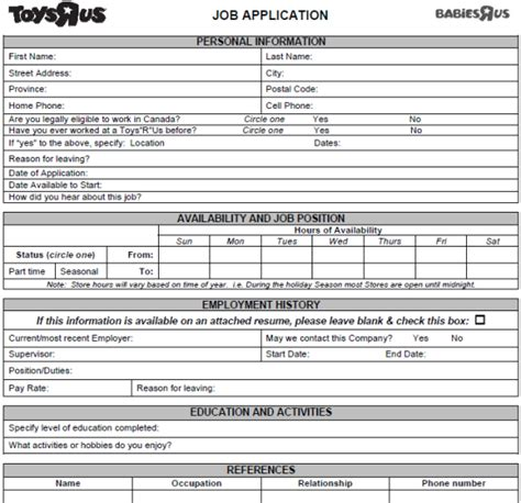 print out toys r us application form in pdf printable