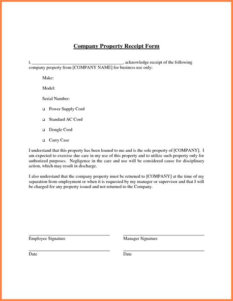property template 14 company property agreement template company letterhead