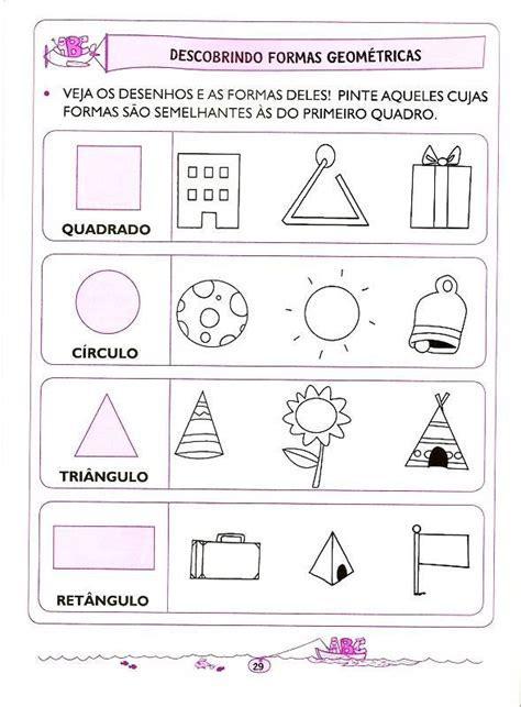 Figuras Geometricas Quarto Ano | resultado de imagem para atividades formas geometricas