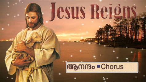 Www Santali Jesus Divosnal Song Com | malayalam christian devotional songs aanadham jesus