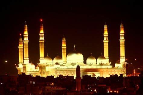 mosque sanaa photo