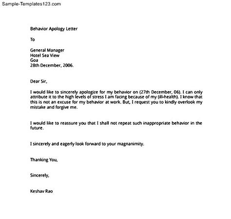 Apology Letter To Client For Being Rude How To Write A Letter Of Apology For Bad Behavior Cover Letter Templates