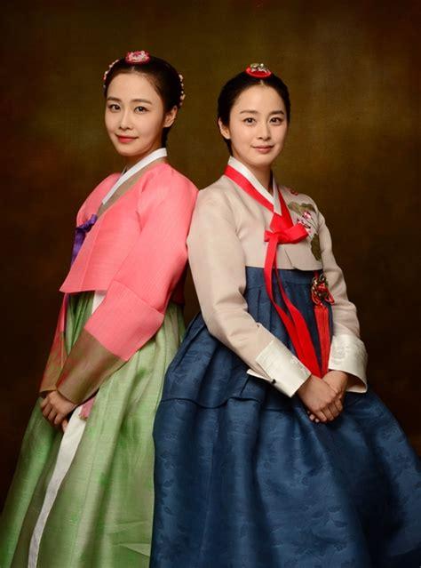 free download film drama korea jang ok jung jang ok jeong korean drama 2013 장옥정 hancinema