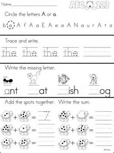 13 best images of morning work worksheets morning work