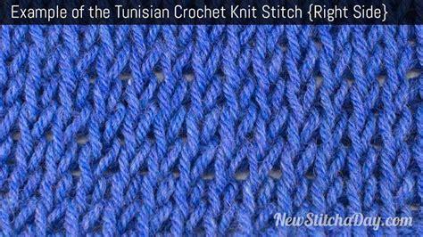 rs knitting how to tunisian crochet the knit stitch tunisian
