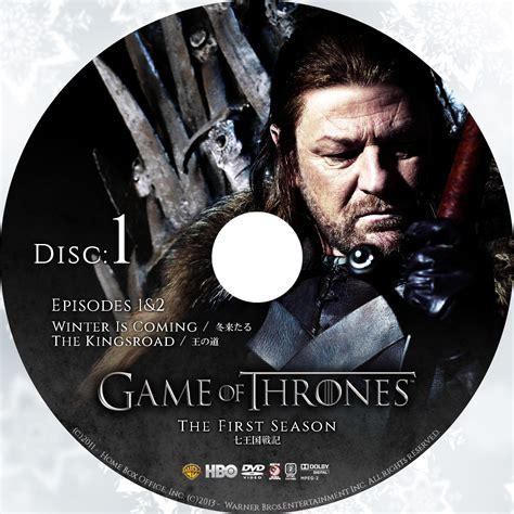 of thrones season 1 of thrones season 1 1080p bluray