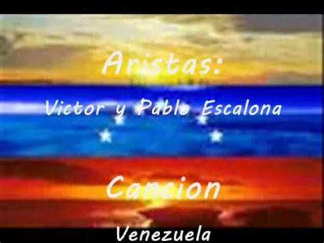 imagenes paisajes naturales de venezuela venezuela paisajes orgulloso de ser venezolano youtube
