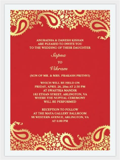 Wedding Invitation Card by Marriage Invitation Card Wblqual