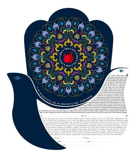 Seven Wedding Blessings Reform by Quot Seven Blessings Ii Ketubah Quot By Ruth Rudin Is A New