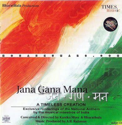 full jana gana mana song mp3 download download mp3 songs video songs and movies august 2010