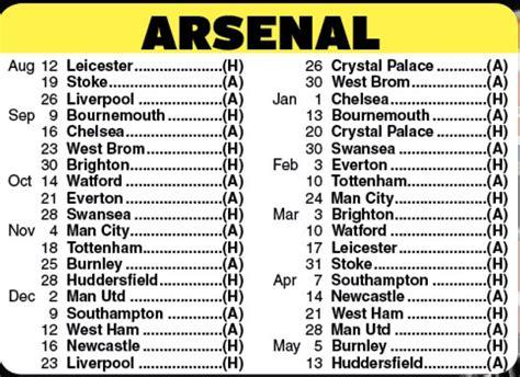 arsenal fixtures arsenal fixtures premier league 2017 18 fixtures released