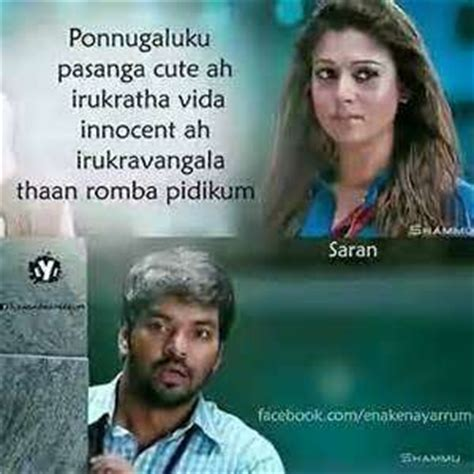 raja rani film dialogues archives page 3 of 4 facebook image share heart touching miss you quotes share quotes 4 you