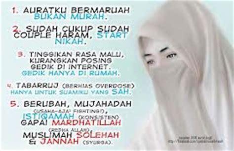 Kata Mutiara Islam Untuk Kekasih Semua Yang Kamu Mau
