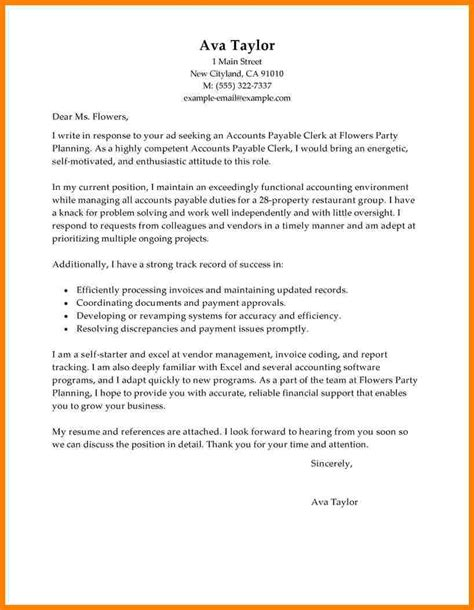 Business Self Introduction Letter Exle introduction letter for yourself to a team 28 images