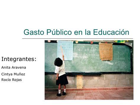 deducibles en educacion tabla gasto gasto publico en la educacion