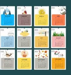 Calendar 2018 Design Free 2018 Calendar Vector Free Vector 1 490 Free