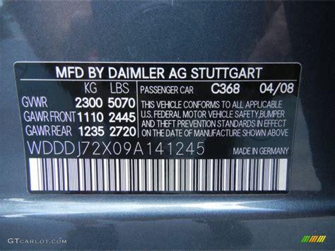 2009 mercedes cls 550 color code photos gtcarlot