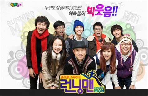 dramafire category korean dramas running man sbs s running man akwan47
