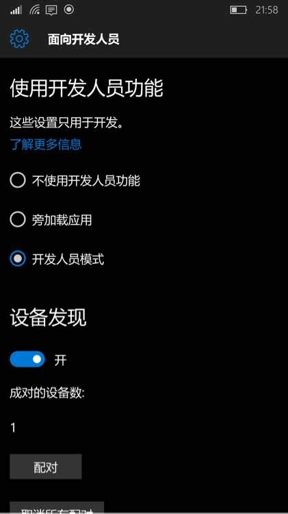 imagenes windows 10 mobile filtradas im 225 genes de windows 10 mobile build 10512