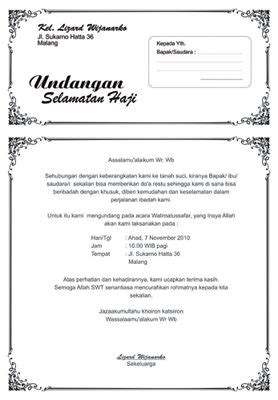 undangan contoh walimatussafar contoh surat undangan tahlil 1000 hari http ahmadjn