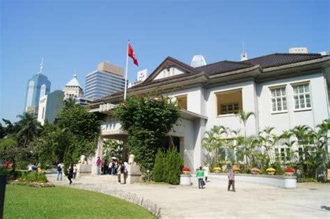 House Gove Government House Hong Kong Tripadvisor