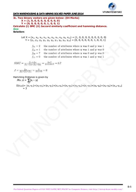 pattern recognition question paper vtu vtu 7th sem cse data warehousing and data mining solved
