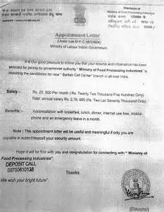 appointment letter of government circular virus infects union government ministries