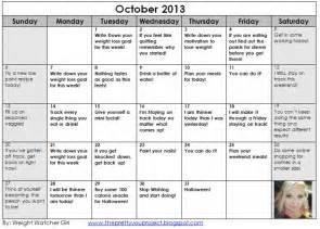 printable weight loss calendar printable online calendar