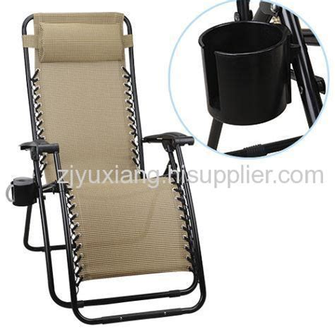 Zero gravity lounge chair with cup holder yxc 103 manufacturer from china yongkang yuxiang
