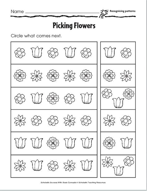 pattern worksheet kindy 17 best images about math games on pinterest simple math