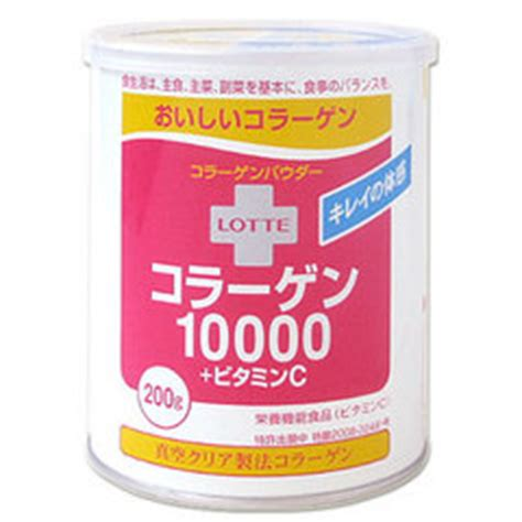 Lotte Collagen lotte collagen 10000 vitamin c th盻ゥc u盻創g l 224 m 苟蘯ケp da 200gr ph盻 n盻ッ l 224 m 苟蘯ケp ch艫m s 243 c s盻ゥc kh盻銃