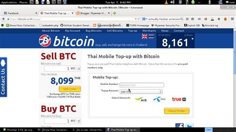 Search Bitcoin Address Search For Bitcoin Address Transfer Bitcoin Ke Money