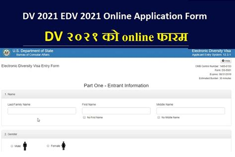 edv lottery   dv   rules gbs note