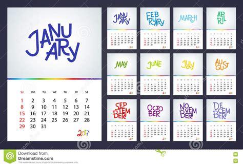 calendar illustrator template 2017 calendar illustration vector template of color