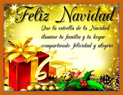 navidadfrases para enviar en navidad a amigosfrases de navidad para frases de feliz navidad para amigos especiales poemas