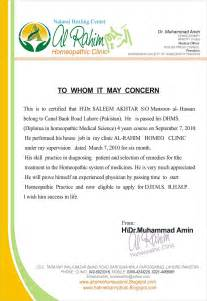 Certification Letter Head Alrahim Sample Of Experience Certificate For Dhms Rhmp