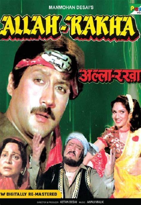 film ruqyah full allah new image hindi check out allah new image hindi