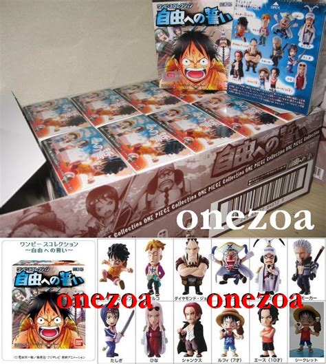 Figure Collection Fc One Absalom bandai one figure collection fc 17 promise for freedom onezoa
