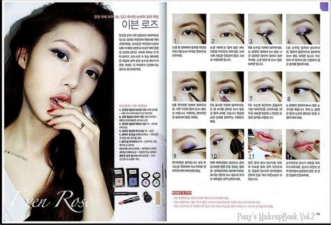 korea cosmetics makeup tutorial korean makeup tutorial 1 makeup pony makeup pinterest