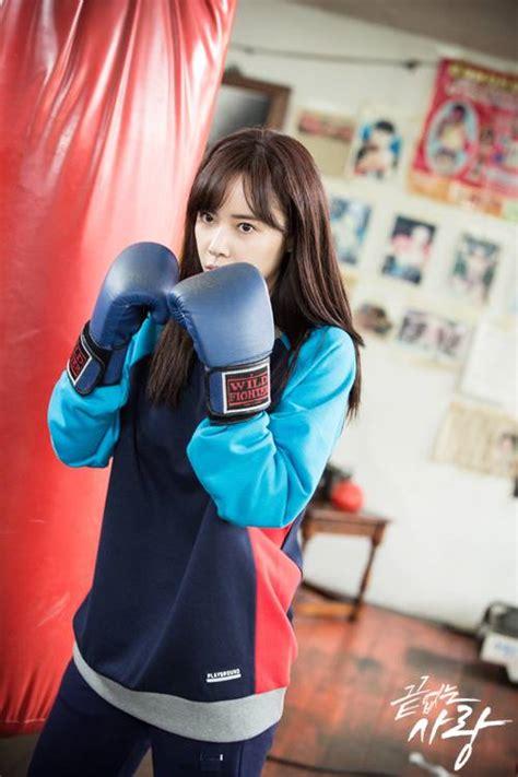 film korea endless love episode 1 endless love english subbed episode 37 dramastyle