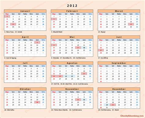 Kalender Indonesia 2012   New Calendar Template Site